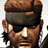 Metal Gear Solid - Iron Snail