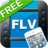Free FLV to iPod converter