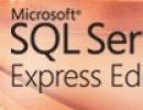 SQL Server 9 or 2005