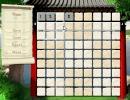 Puzzle Editor
