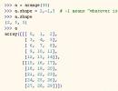 Reshaping Code