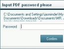 Entering passwords for protected PDF files