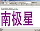 Simplified Chinese - Heiti