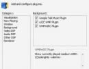 WMPmIRC Plugin in WMP Plugin List