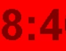 Current Time Display