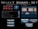 Select Board