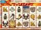 Egyptian Dreams 3