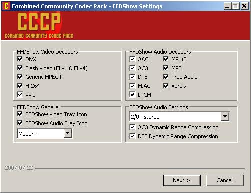 FFDShow settings.