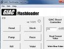 Flash Loader
