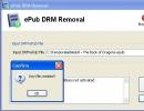 Creating Key File