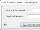 PC lock password