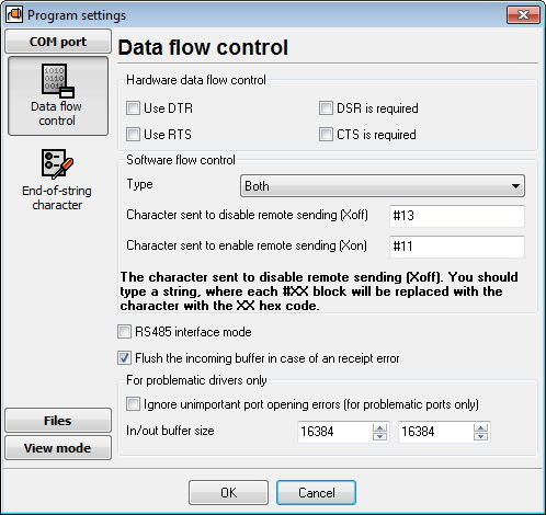 Data Flow Control Settings