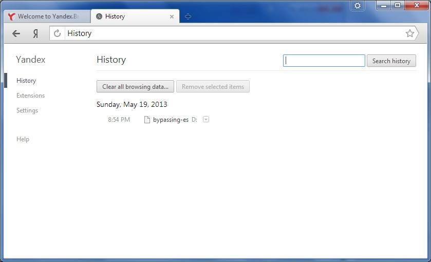 History Screen