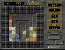 Eliminating blocks
