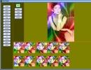 Light Effect Sample