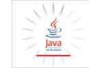 JRE5 logo