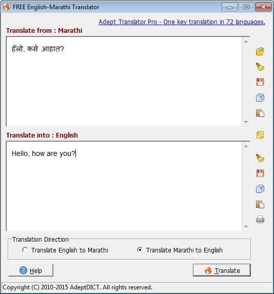 Translating Marathi to English