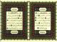 Quran_2 Screen Saver