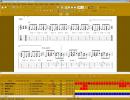 Playing a music file