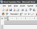 Word Tool Bar