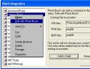 Shell Integration Screen
