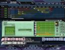 Sound Clip Editor