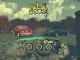 Lada Simulator 2015