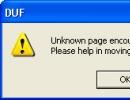 UDF error window