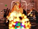Blowing up blocks