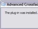Default output plug-in