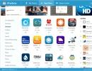 App Store Window