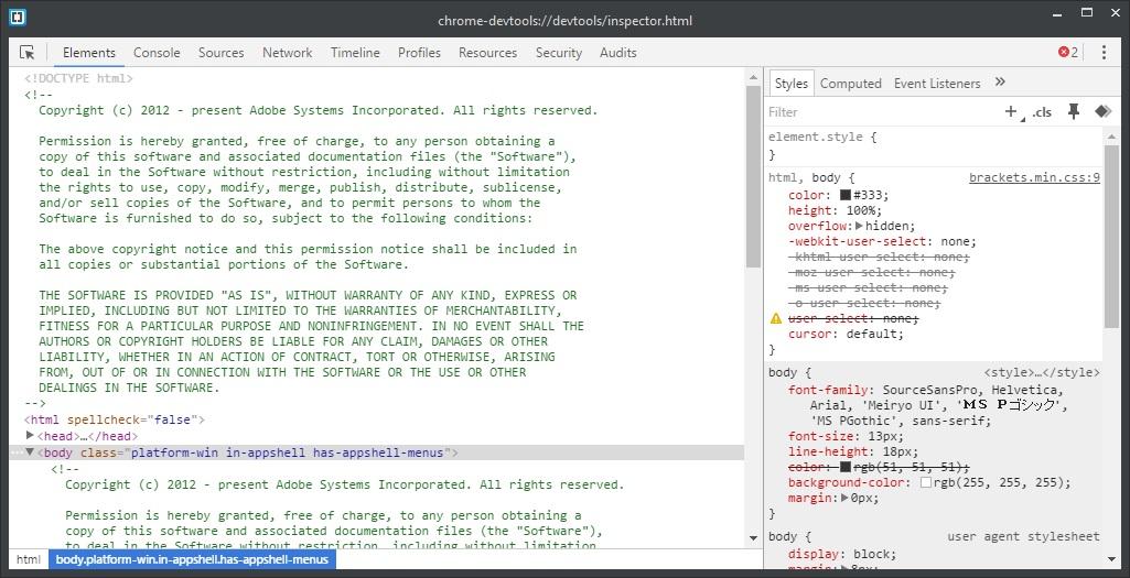 Chrome's Developer Tools