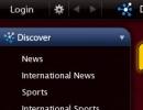 Cooliris for Internet Explorer Website Options