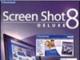 Screen Shot Deluxe