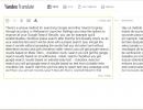 Yandex Translator
