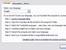 Language selection window