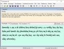 Converting English text into Sanskrit